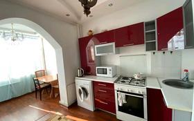 1-комнатная квартира, 46 м², 4/5 этаж помесячно, Каратал 18 за 80 000 〒 в Талдыкоргане