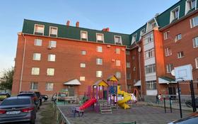 3-комнатная квартира, 85 м², 1/5 этаж, Юрия Гагарина за 26 млн 〒 в Костанае