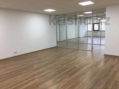 Здание, Достык — Абая площадью 1750 м² за 5 600 〒 в Алматы, Медеуский р-н — фото 2