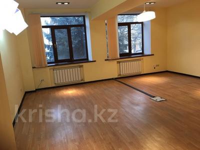 Здание, Достык — Абая площадью 1750 м² за 5 600 〒 в Алматы, Медеуский р-н — фото 5