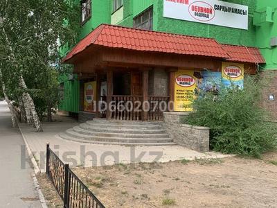 Магазин площадью 114 м², Проспект Назарбаева 81 за 67 млн 〒 в Павлодаре — фото 2