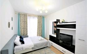 1-комнатная квартира, 38 м² посуточно, Абая — Хусаинова за 14 000 〒 в Алматы, Бостандыкский р-н