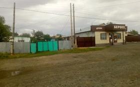 3-комнатный дом, 84 м², 10 сот., улица Улгылы 8 за 3.8 млн 〒 в Талдыкоргане