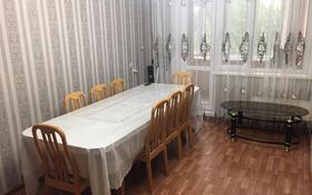 3-комнатный дом, 68 м², Алатау 18 — Сейфуллина за 15.5 млн 〒 в Таразе