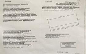 Промбаза 40 соток, Желаево за 47 млн 〒 в Уральске