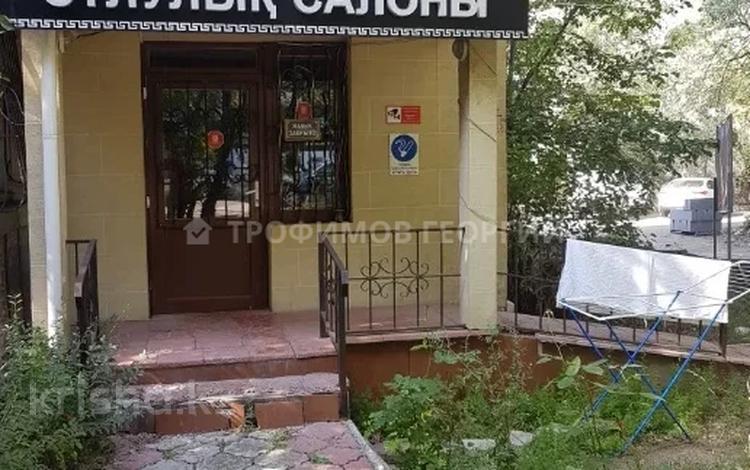 Помещение под различный вид деятельности за 38 млн 〒 в Алматы, Алмалинский р-н