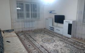 2-комнатная квартира, 90 м², 4/5 этаж, проспект Нурсултана Назарбаева 158г за 20 млн 〒 в Кокшетау