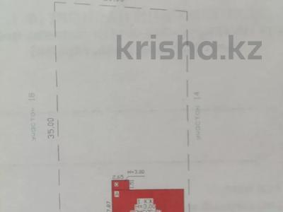 4-комнатный дом, 100 м², 7 сот., Прибрежная 16 за 22 млн 〒 в Приморском — фото 3