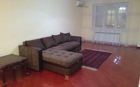 3-комнатная квартира, 85 м² помесячно, проспект Улы Дала 25 за 150 000 〒 в Нур-Султане (Астана), Есиль р-н
