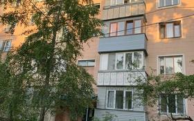 3-комнатная квартира, 71 м², 3/5 этаж, мкр №8, Алтынсарина 7А — Абая за 32 млн 〒 в Алматы, Ауэзовский р-н