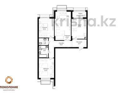 3-комнатная квартира, 89.64 м², 2/14 этаж, проспект Кабанбай Батыра — Сыганак за ~ 30 млн 〒 в Нур-Султане (Астана), Есиль р-н — фото 9
