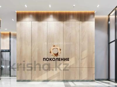 3-комнатная квартира, 89.64 м², 2/14 этаж, проспект Кабанбай Батыра — Сыганак за ~ 30 млн 〒 в Нур-Султане (Астана), Есиль р-н — фото 8