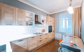 2-комнатная квартира, 70.2 м², 12/20 этаж, Сарыарка 3а за 41.3 млн 〒 в Нур-Султане (Астана)