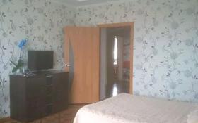 3-комнатный дом, 107 м², 8.5 сот., 24мкр за 14 млн 〒 в Рудном
