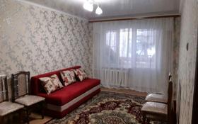 1-комнатная квартира, 32 м², 2/4 этаж помесячно, мкр №11 за 100 000 〒 в Алматы, Ауэзовский р-н