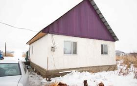 4-комнатный дом, 74 м², 10 сот., Мкр Жастар-2 8 — Алдабергенова за 8 млн 〒 в Талдыкоргане