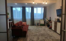 2-комнатная квартира, 62 м², 3/3 этаж, мкр Таусамалы 30В за 17.5 млн 〒 в Алматы, Наурызбайский р-н