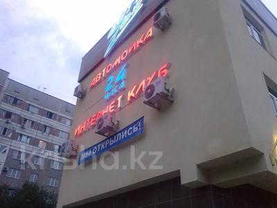 Здание, площадью 373 м², Гагарина 148 Б — Солодовникова за 330 млн 〒 в Алматы, Бостандыкский р-н