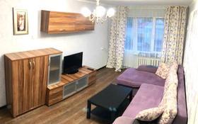 1-комнатная квартира, 32 м², 4/5 этаж посуточно, Жилгородок, Атамбаева 19 за 7 000 〒 в Атырау, Жилгородок