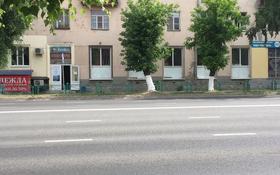 Помещение площадью 200 м², Назарбаева 44 — Алмаатинская за 59 млн 〒 в Усть-Каменогорске