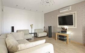 2-комнатная квартира, 85 м² посуточно, Сазда 54 за 23 000 〒 в Актобе, Новый город