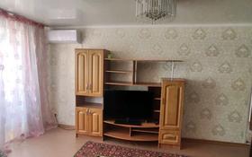 2-комнатная квартира, 45 м², 3/5 этаж посуточно, Пушкина 17 — Абая за 8 000 〒 в Кокшетау