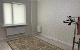 3-комнатная квартира, 81.9 м², 9/9 этаж, Мангилик Ел за 44 млн 〒 в Нур-Султане (Астана), Есиль р-н
