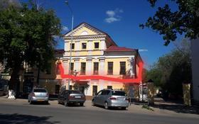 Здание, Нурсултана Назарбаева 180В площадью 200 м² за 500 000 〒 в Уральске
