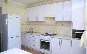 4-комнатная квартира, 82 м², 5/5 этаж, 5 30 за 19 млн 〒 в Капчагае