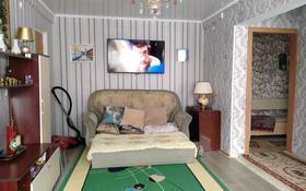 2-комнатная квартира, 43.5 м², 1/2 этаж, Циолковского 22 — Морозова за 8.1 млн 〒 в Щучинске