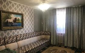 2-комнатная квартира, 48 м², 2/9 этаж, 2-й микрорайон 3 за ~ 8.2 млн 〒 в Темиртау