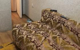 1-комнатная квартира, 32 м², 1/5 этаж помесячно, Сатпаева 80 — Егизбаева за 100 000 〒 в Алматы, Бостандыкский р-н