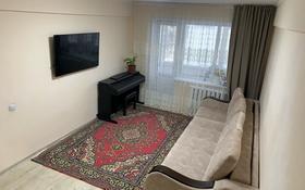 3-комнатная квартира, 55.7 м², 4/5 этаж, Женис 71 — Молдагуловой за 17 млн 〒 в Нур-Султане (Астана), Сарыарка р-н