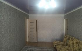2-комнатная квартира, 45 м², 2/2 этаж, Мкр Самал 4 — Казахстан за 13 млн 〒 в Туркестане