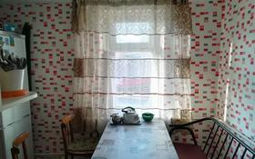 3-комнатный дом, 58 м², Мерекеновых 17/1 — Сулеева за 5.8 млн 〒 в Талдыкоргане