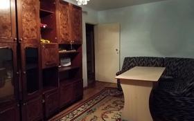 4-комнатная квартира, 72 м², 3/5 этаж помесячно, Кенесары 27 за 120 000 〒 в Туркестане