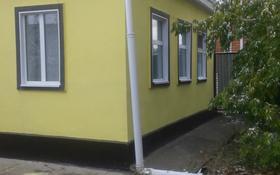 5-комнатный дом, 70 м², 400 сот., Беркимбаева — Сельмаш за 12 млн 〒 в Актобе, Старый город