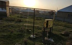 Участок 8 га, Нуртас за 9.2 млн 〒 в Шымкенте