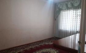 3-комнатная квартира, 65 м², 3/5 этаж помесячно, Спортивный — Маметовой за 100 000 〒 в Шымкенте, Аль-Фарабийский р-н