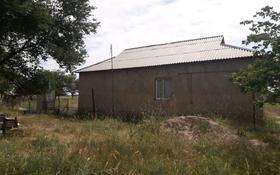 3-комнатный дом, 65 м², 8 сот., Мкр. Бозарык, ул. Асар за 7 млн 〒 в Шымкенте, Каратауский р-н