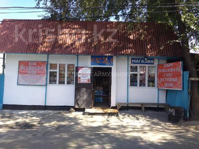 Магазин площадью 80 м², Центральная 56 за 25 млн 〒 в Алматы, Наурызбайский р-н — фото 4