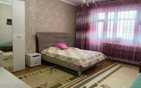 3-комнатная квартира, 166 м², 4/18 этаж, Кенесары за ~ 40.8 млн 〒 в Нур-Султане (Астана)