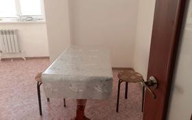2-комнатная квартира, 59 м², 5/9 этаж помесячно, Бирлик 23 за 65 000 〒 в Уральске