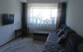 2-комнатная квартира, 46.8 м², 3 этаж, Карасай Батыра 28 — Карасай Батыра 28 за 14 млн 〒 в Талгаре