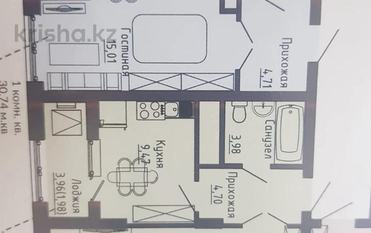 1-комнатная квартира, 44.7 м², 5/9 этаж, Ахмета Байтурсынова 41/1 за ~ 14.8 млн 〒 в Нур-Султане (Астана), Алматы р-н