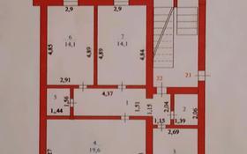 3-комнатная квартира, 78 м², 1/5 этаж, Мкр.Сырдарья 1 за 18 млн 〒 в
