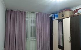 1-комнатная квартира, 18 м², 3/4 этаж, мкр №5, №5 мкр 23 — Абая за ~ 7.7 млн 〒 в Алматы, Ауэзовский р-н