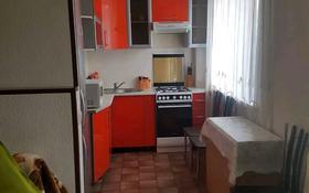 1-комнатная квартира, 50 м², 3/5 этаж посуточно, Калинина 59 — Горького за 6 000 〒 в Кокшетау