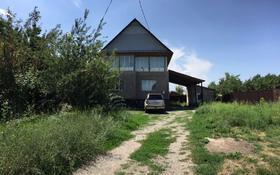 7-комнатный дом, 189.6 м², 0.088 сот., Ул.Есенберлина 71 за 30 млн 〒 в Талгаре