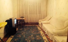 2-комнатная квартира, 56 м², 4/14 этаж, Сарайшык 7/1 за 22.8 млн 〒 в Нур-Султане (Астана), Есиль р-н